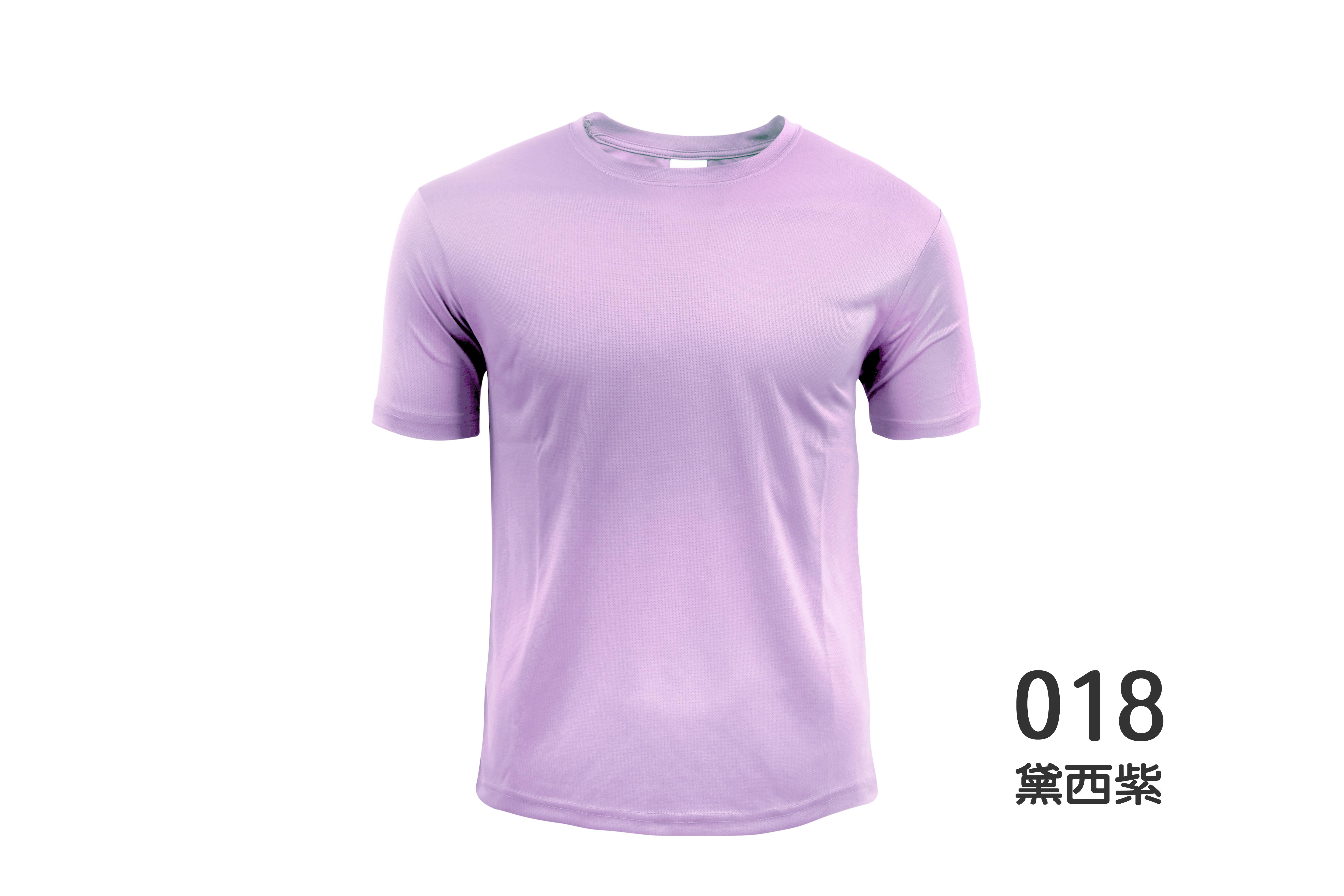 018黛西紫-1-01