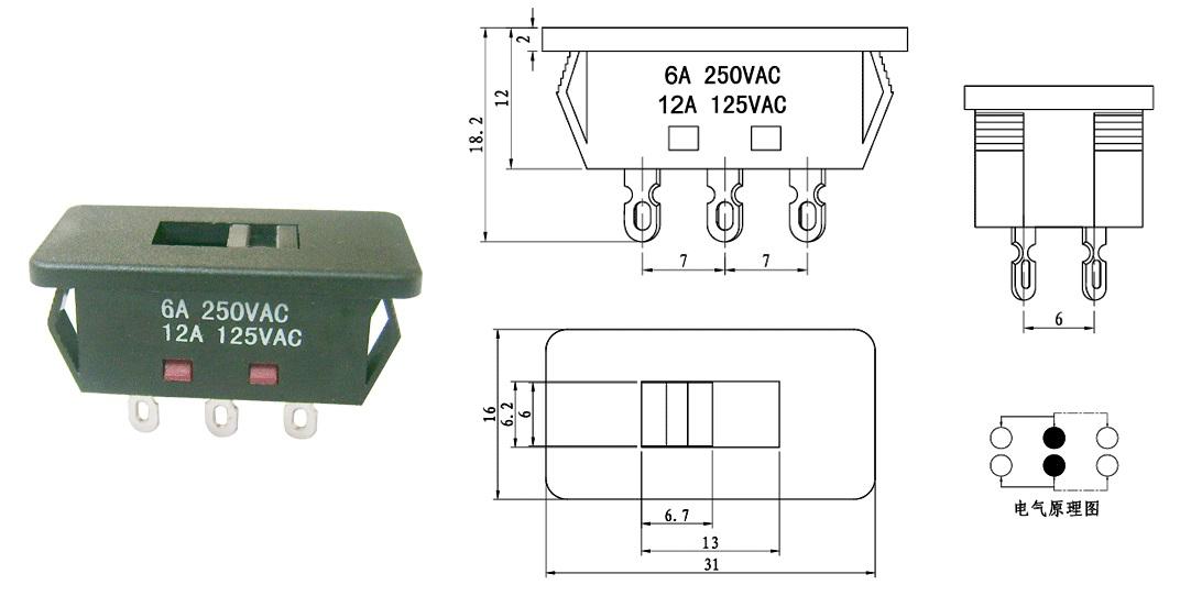 SK-10-D power slide switch 8A 250V