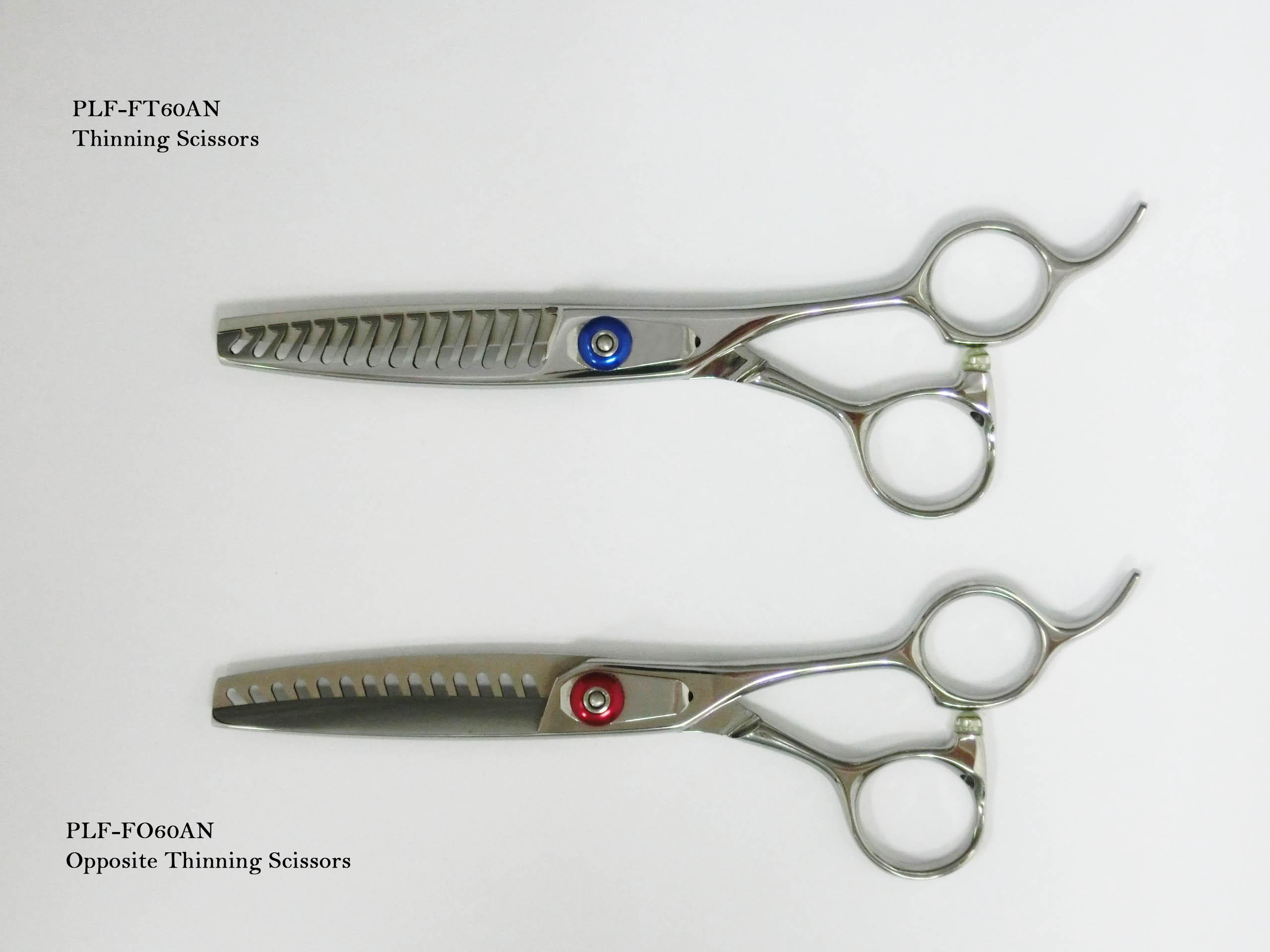 FT60AN barber scissors