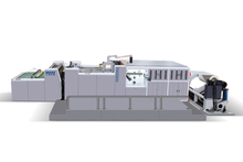PY-950s Automatic Full-Stripping Roll Die Cutting Machine