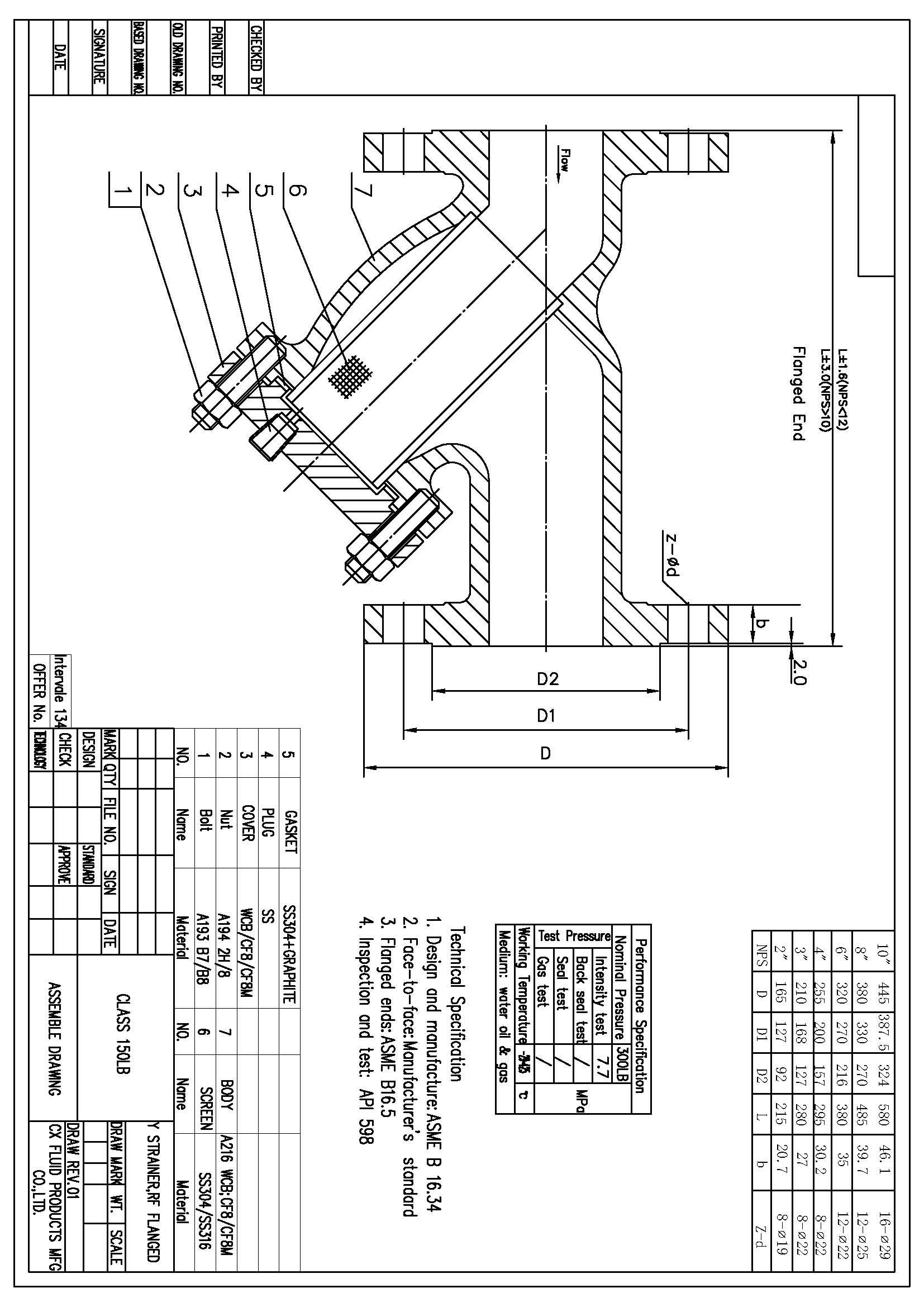 modelo (1).jpg del TAMIZ de 150LB Y
