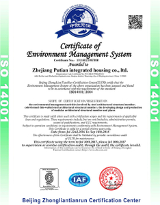 enviromental-management-system