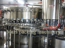 Soda Water Filling Machine(DCGF40-40-12)