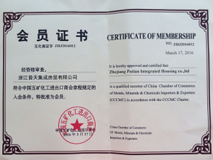 The Membership of CCCMC Charter