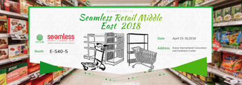 Jinsheng/Beisco is going to attend Seamless Retail Middle East 2018