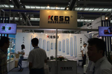 KESD strength at 2016 ShenZhen South China electronics show