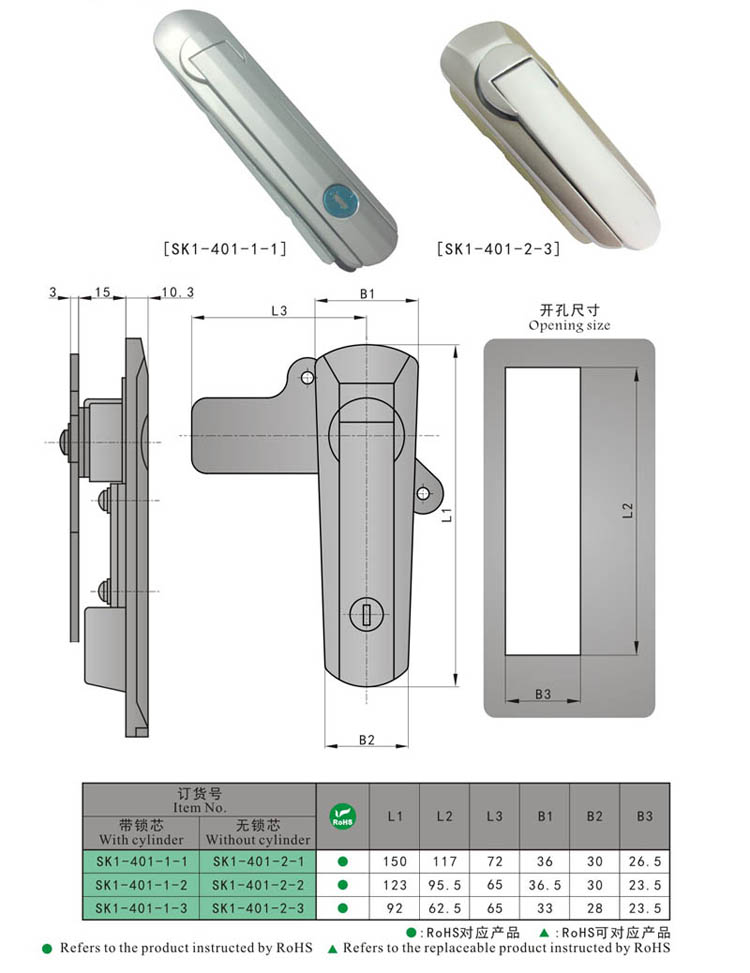 zinc kitchen cabinets sk1 401 kunlong multi point lock buy handle lock panel 1240