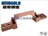 Customized Copper Bus Bars and Copper Parts