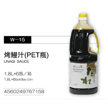 Waraku Excellent Seasoned Sauce for Unagi/ Soba/ Udon (1.8L)