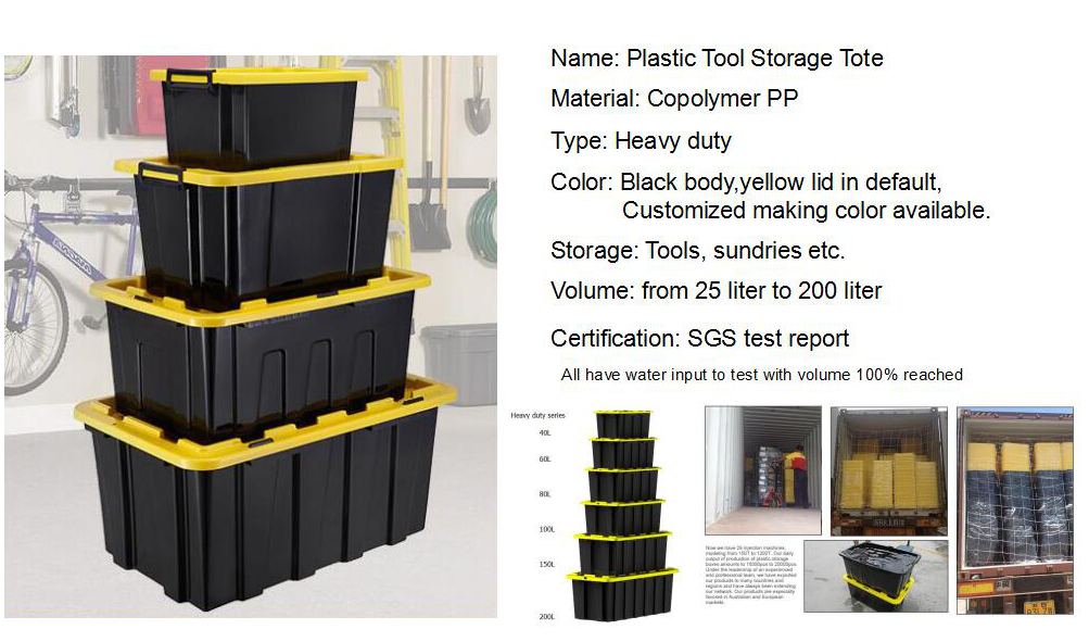 Heavy duty Plastic Tool Storage Tote  sc 1 st  leading plastic storage box supplier-Pinyaoo Technology Co.Ltd & leading plastic storage box supplier-Pinyaoo Technology Co.Ltd