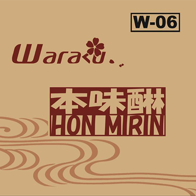 Waraku Delicious Tasting Food Brightly Hon Mirin(1.8L/18L)