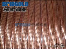 BGJT(X) Type Hard Drawn Copper Stranded Wires