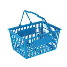 32L Double Handle Shopping Basket B-8
