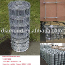 grassland fence netting with high tension galvanized steel wire
